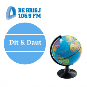 Dit and Daut globe
